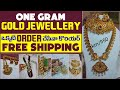 Latest Trending One Gram Gold Jewellery Designs ఒక్క Piece ని Order చేసినా Courier చేస్తారు #shorts