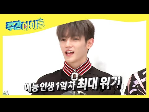 (Weekly Idol EP.265) NCT127, respect to K-POP IDOL in SM ENTERTAINMENT
