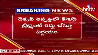 Telangana government cancalled Coronavirus treatment in Hy..