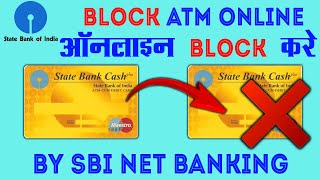 How To Block Your SBI ATM Debit Card Online By Internet Banking