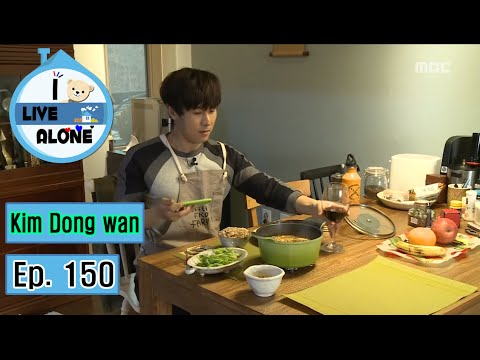 [I Live Alone] 나 혼자 산다 - Kim dong wan is Happy with spring special! 20160325