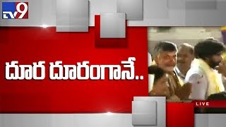 Chandrababu, Pawan together for 40 minutes, Do not Greet!..