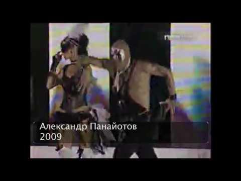 Сергей Лазарев - Alarm vs. Александр Панайотов - Superhero