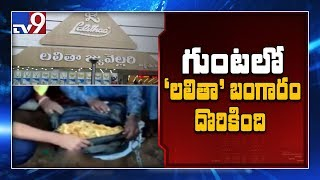 Chennai police recovered gold from inter-state thief Murug..