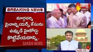 Supreme Court issues notice to Ramoji Rao in Margadarsi ca..