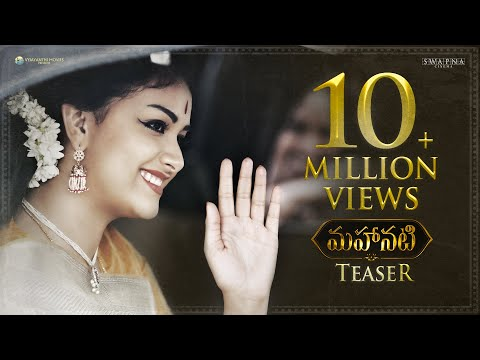 Mahanati-Movie-Teaser