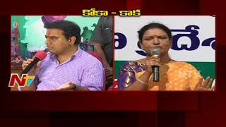 Mataku Mata: KTR Vs DK Aruna over quality of saris distrib..