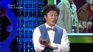 Speech - 강연 100℃ 김병만 EP46