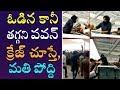 Watch: Janasena Chief Pawan Kalyan Craze at Gannavaram Airport