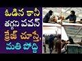 Watch: Janasena Chief Pawan Kalyan Craze at Gannavaram Airport