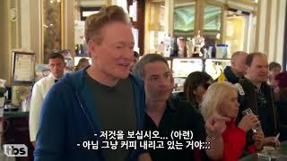 [KOR SUB] 조든 슐랜스키가 나폴리에서 코난 오브라이언에게 커피 강의를 하다 1부 (#conanitaly)