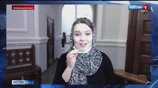 «Вести Омск», утренний эфир от 19 января 2021 года