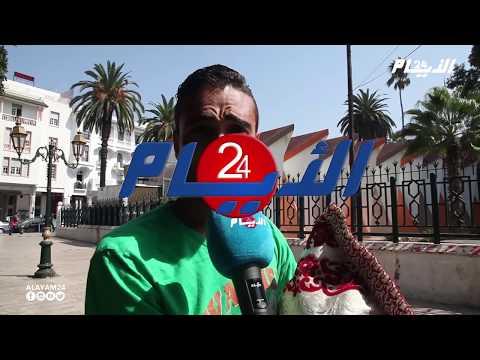#ميكرو_الأيام_24: مغاربة يجيبون: لهذا يحتفل المسلمون بعاشوراء