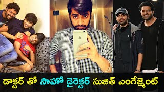 Saaho director Sujeeth engagement on June 10-Details insid..