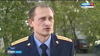 Кировский районный суд начал рассматривать дело жительницы Омска, которая подарила своего ребёнка