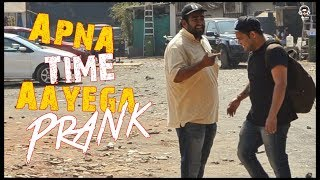 Apna Time Aayega Prank | Fluffy Boy ! Rajan on the Rocks