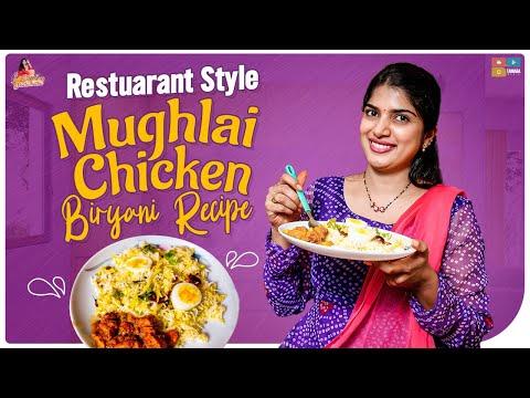 Deepthi Nallamothu shows making of restaurant-style Mughlai Chicken Biryani