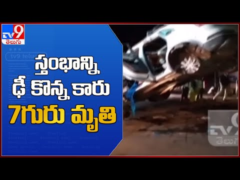 Bengaluru: Seven including DMK MLA's son and daughter-in-law died in Audi car crash