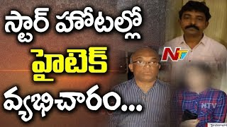 Heroine caught in Hi-Tech Sex Racket @ Five Star Hotel in..