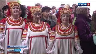 В селе Лорис-Меликово Называевского района открылся Дом культуры