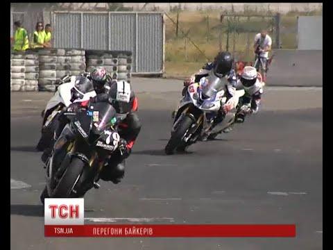 5,6 етапи Чемпіонату України з кільцевих мотоперегонів
