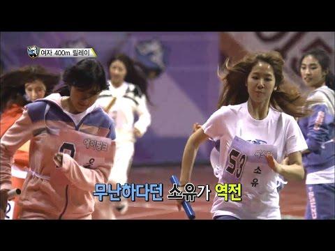 【TVPP】SISTAR - W 400m Relay Final, 씨스타 - 여자 400m 릴레이 4연패 달성! @ 2015 Idol Star Championships