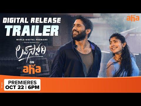 aha cut: Love Story trailer ft. Naga Chaitanya, Sai Pallavi; premieres from Oct 22
