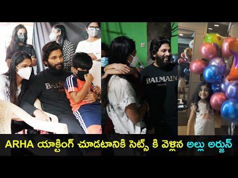 Allu Arjun visits Shaakuntalam shooting spot to see daughter Arha's acting, pics go viral