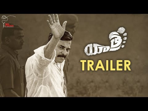 Yatra-Movie-Official-Trailer--Telugu-