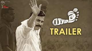 Yatra Movie Official Trailer (Telugu)