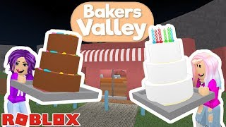 Roblox: Bakers Valley 🎂 / THE ULTIMATE BAKING EXPERIENCE!