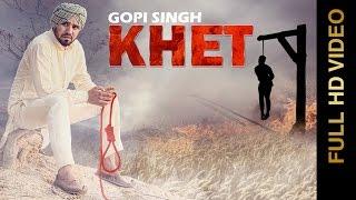 Khet – Gopi Singh