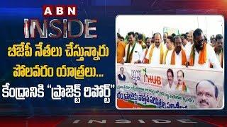 Polavaram Project heats up Politics in Andhra Pradesh: Ins..