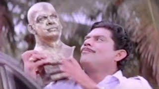 Junior Mandrake | Malayalam Full Movie | Jagathy | Jagadeesh | Comedy Entertainer Movie