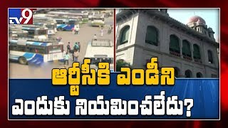 RTC Corporation must hold talks immediately with striking ..