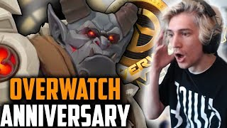 XQC OPENS AND REVIEWS *NEW* OVERWATCH ANNIVERSARY SKINS