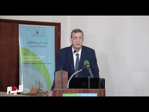 مندوبية الحافي تقدم حصيلة محاربة التصحر في المغرب