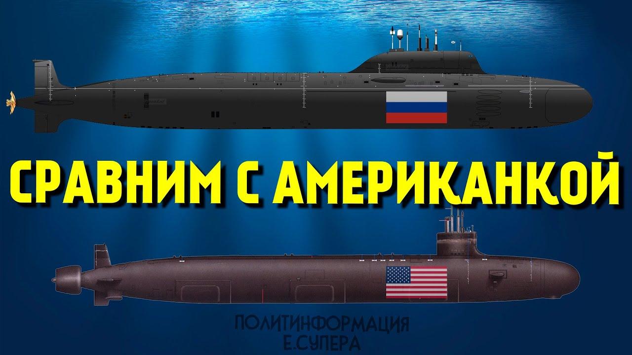 Новейшая атомная подлодка «Казань» передана флоту