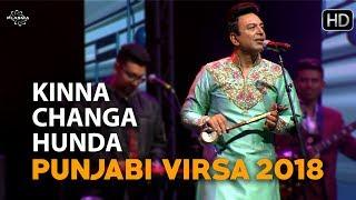 Kinna Changa Hunda – Manmohan Waris