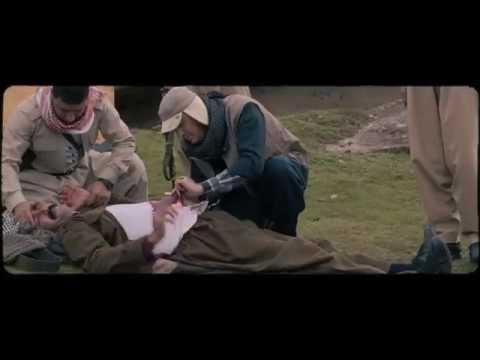 Duhok 3rd IFF Opening Film