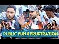 F2 Public Talk | Audience Fun & Frustration | Venkatesh | Varun Tej | Anil Ravipudi
