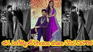 Niharika shares her engagement pics, adorable..
