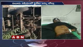 10 injured as private bus overturns near Eluru..