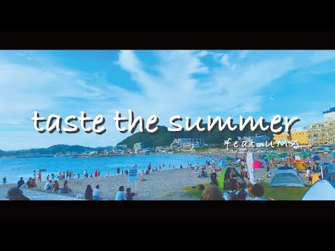 谷川POPゴリラ - taste the summer feat.UMA(THREE O THREE/ex.Neverlost)