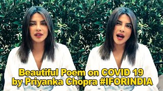 Priyanka Chopra recites a beautiful poem on the current si..