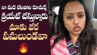 Anchor Suma Strong Reply To Rumors On Her..