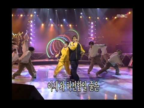 Turbo - Goodbye yesterday, 터보, MBC Top Music 19980110