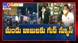 Lockdown crisis: Good news to liquor users...this state go..