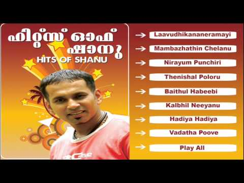 Hits Of Shanu Vol -2 | Mappila Album