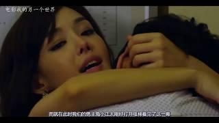 小正太被韩国美女看中,显然难逃魔掌!韩国电影里的妹子都是这么奔放